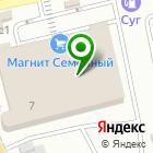 Местоположение компании Системы Учета