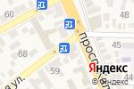 Схема проезда до компании Мастерская по ремонту обуви и кожаных изделий в Свободах