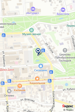 АГЕНТСТВО НЕДВИЖИМОСТИ ПРАКТИЧЕСКАЯ ПОМОЩЬ на карте Пятигорска