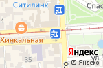 Схема проезда до компании Цифроград в Пятигорске