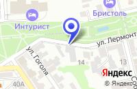 Схема проезда до компании ПЯТИГОРСКИЙ ДЕТСКИЙ ДОМ в Лермонтове