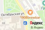 Схема проезда до компании Tom Tailor в Пятигорске