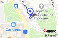 Схема проезда до компании ЮГОР в Пятигорске