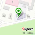Местоположение компании Детский сад №3, Ромашка