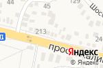 Схема проезда до компании КМВКровля в Пятигорске