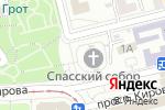 Схема проезда до компании Спасский собор в Пятигорске
