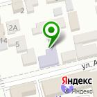 Местоположение компании Детский сад №1, Василёк