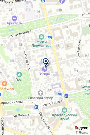 Пятигорск агенства знакомств