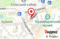 Схема проезда до компании Fresh MIX в Пятигорске