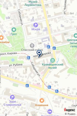 КАФЕ КАРОЛИНА на карте Пятигорска