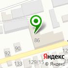 Местоположение компании МегаСтройТранс