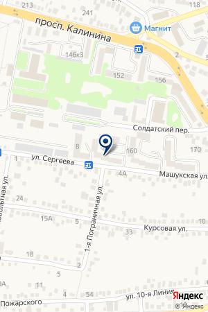 Почтовое отделение на карте Свобод