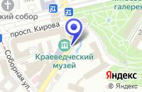 Схема проезда до компании ПЯТИГОРСКОЕ МЕДИЦИНСКОЕ УЧИЛИЩЕ в Пятигорске