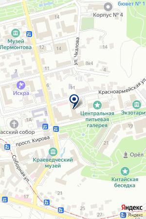 КАФЕ АРЛЕКИНО на карте Пятигорска