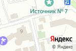 Схема проезда до компании ОЗОНика в Пятигорске