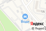Схема проезда до компании Кавказгидрогеология в Железноводске