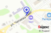 Схема проезда до компании СТРАХОВАЯ ГРУППА УРАЛСИБ в Павлово