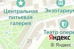 Схема проезда до компании Солнышко в Пятигорске