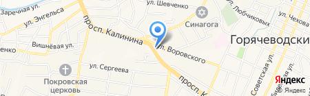 Амалия на карте Горячеводского