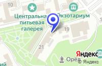 Схема проезда до компании КАФЕ ПРЕСТИЖ в Пятигорске