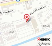 Управление ФСБ России по Ставропольскому краю
