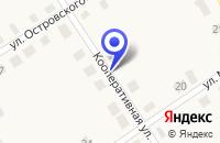 Схема проезда до компании МУП ГОСТИНИЦА ИСТОК в Ардатове