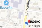 Схема проезда до компании Иноземцевская детская школа искусств в Железноводске