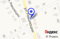 Схема проезда до компании ПРОДОВОЛЬСТВЕННЫЙ МАГАЗИН № 15 АРДАТОВСКОЕ РАЙПО в Ардатове