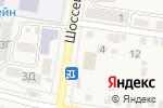 Схема проезда до компании Магнит Косметик в Железноводске