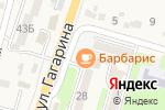 Схема проезда до компании Барбарис в Железноводске