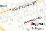 Схема проезда до компании Expert в Пятигорске