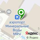 Местоположение компании Авиационно-грузовой терминал