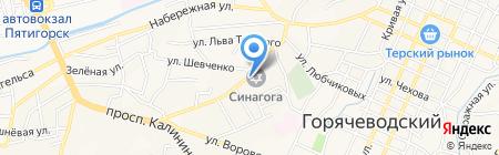Геула на карте Горячеводского