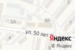 Схема проезда до компании Скульптор в Железноводске