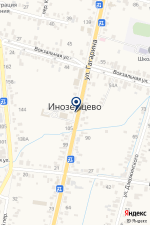 ФГУ ДЭП № 165 на карте Железноводска