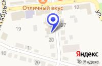 Схема проезда до компании МП ТОГРАФИЯ в Ардатове