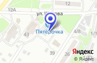 Схема проезда до компании ПРОДОВОЛЬСТВЕННЫЙ МАГАЗИН № 28 ПЯТАЧОК в Павлово