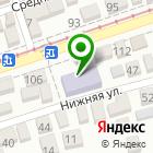 Местоположение компании Детский сад №9, Ласточка