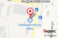 Схема проезда до компании Сен-Гобен Кавминстекло в Анджиевском