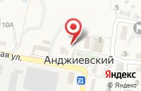 Схема проезда до компании УК Перспектива в Анджиевском