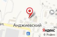 Схема проезда до компании СтройДизайн в Анджиевском
