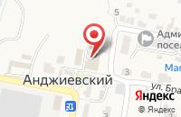 Схема проезда до компании Анджиевский культурно-досуговый комплекс в Анджиевском