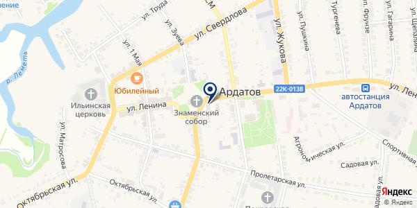 ПРОМТОВАРНЫЙ МАГАЗИН МЕРКУРИЙ на карте Ардатове