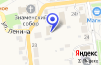Схема проезда до компании ОТДЕЛЕНИЕ АРДАТОВСКОГО РАЙОНА в Ардатове