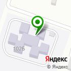 Местоположение компании Детский сад №17, Родничок
