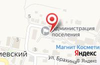 Схема проезда до компании АВЕРС в Анджиевском