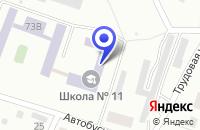 Схема проезда до компании ПАВЛОВСКИЙ ДЕТСКИЙ ДОМ в Павлово