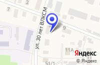 Схема проезда до компании НОТАРИУС СМЕТАНИНА М.Э. в Ардатове