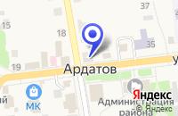 Схема проезда до компании ДИРЕКЦИЯ КИНОСЕТИ в Ардатове