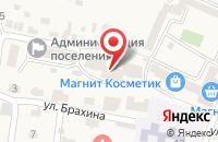 Схема проезда до компании Сбербанк России в Анджиевском
